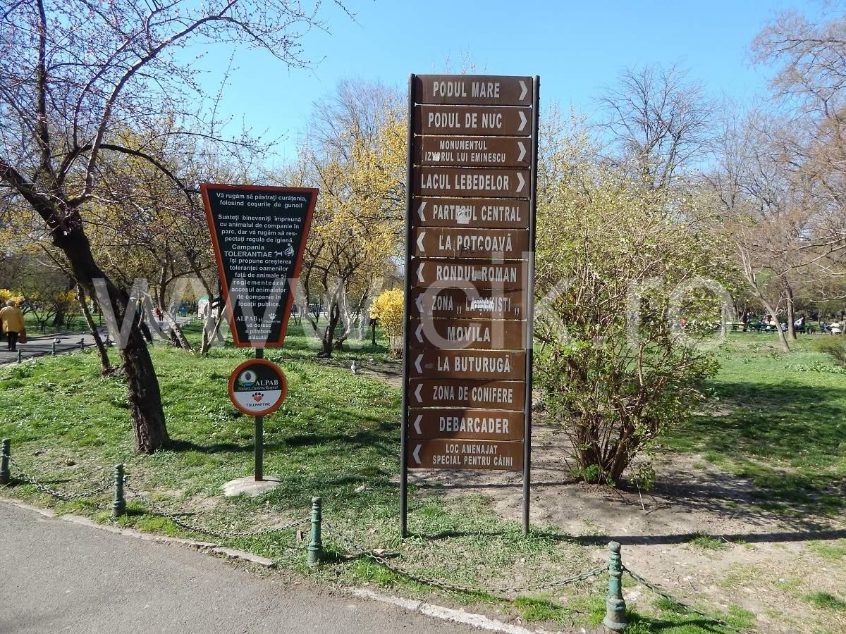 intrare parcul cismigiu