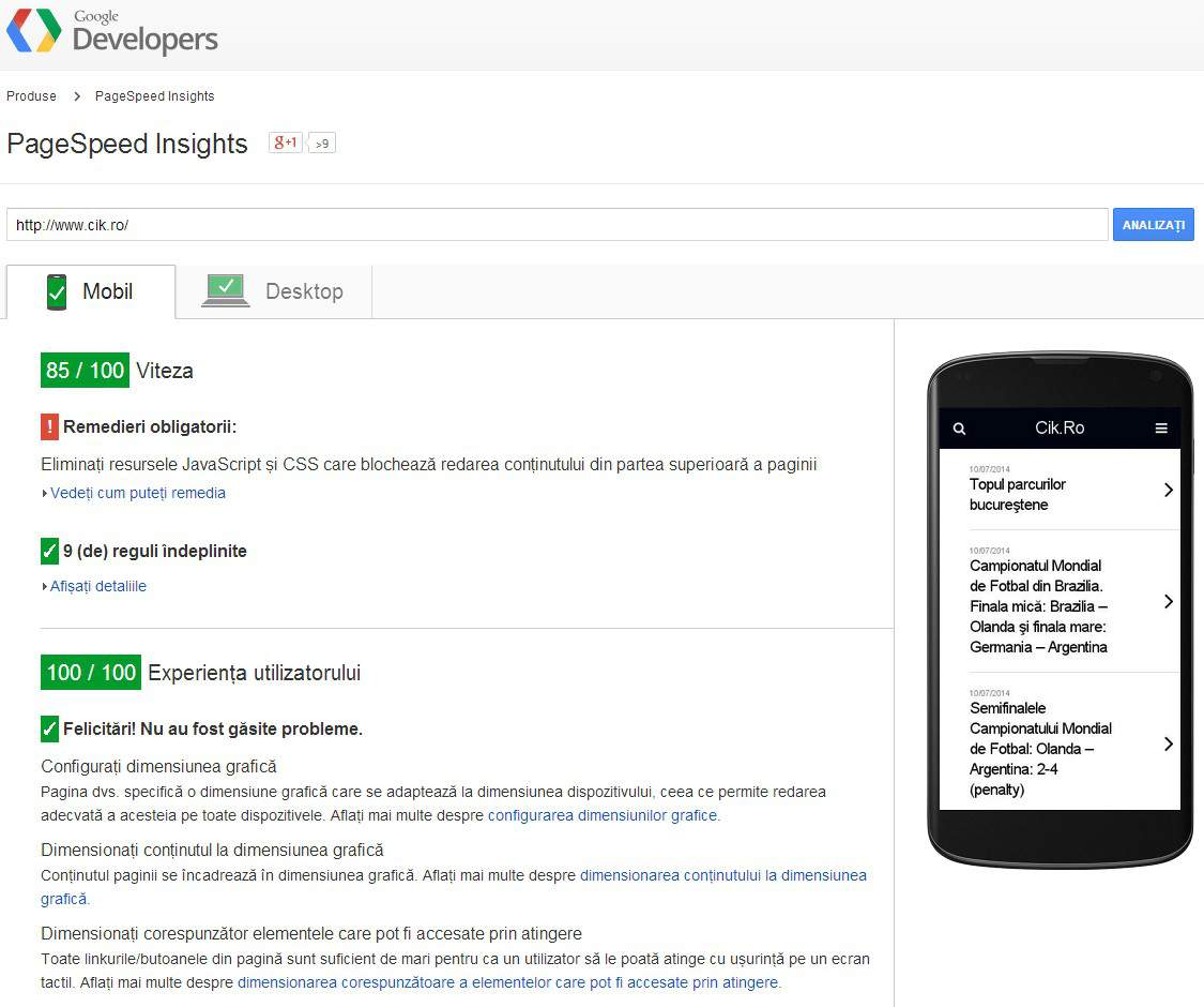 google pagespeed user experience
