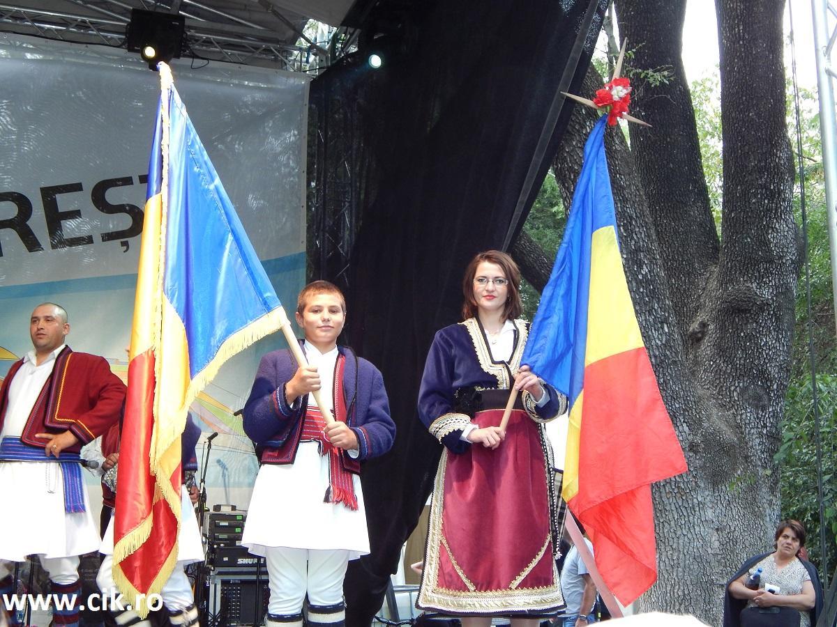 drapelul romaniei zilele bucurestiului parcul cismigiu
